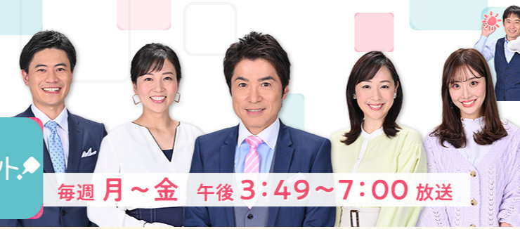 チャント「かわちどん清水店」放送