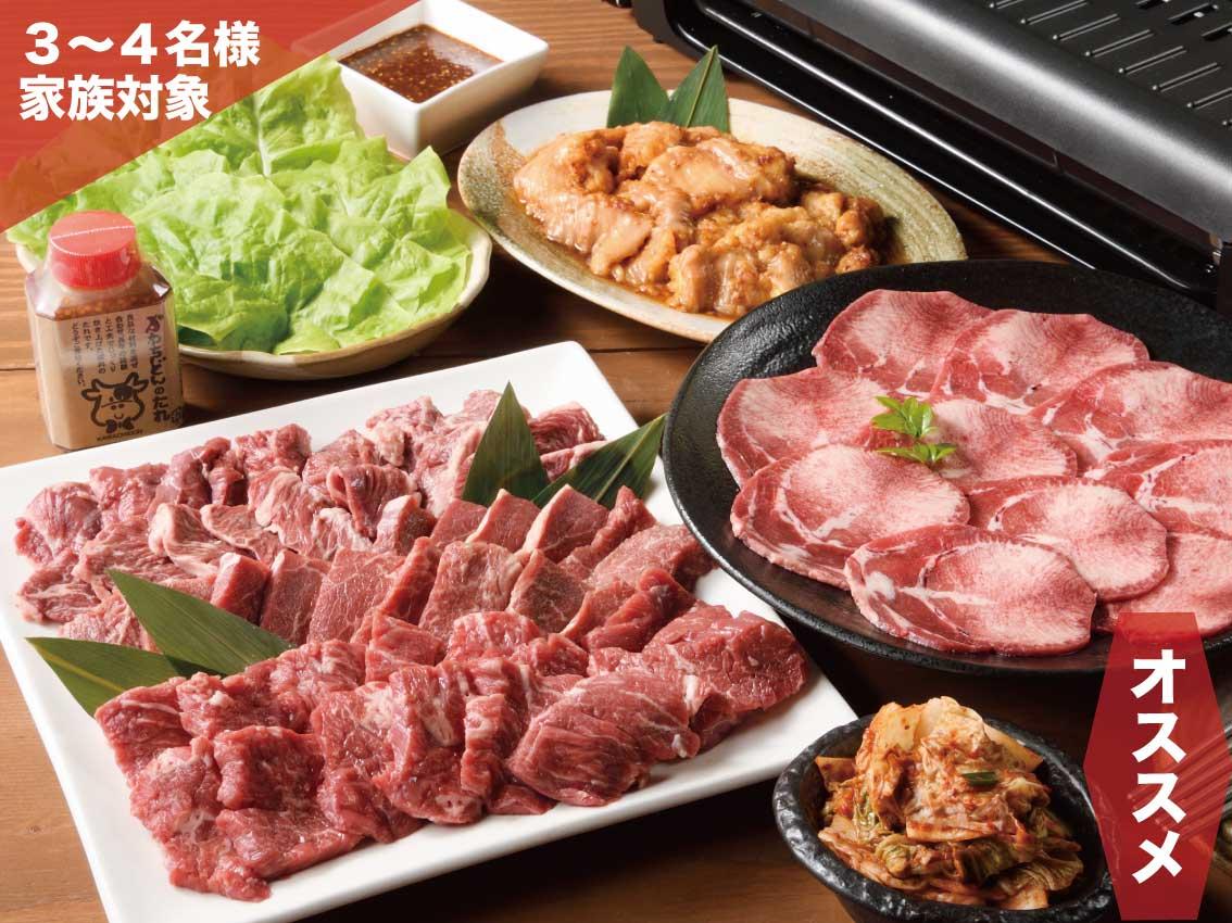 焼肉通販一番人気