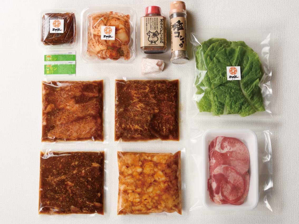 焼肉通販フルコース