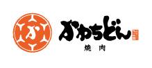 焼肉かわちどん【名古屋市北区黒川】精肉店直営