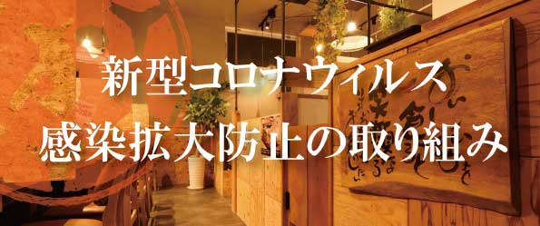 sakumachi商店街焼肉かわちどん清水店